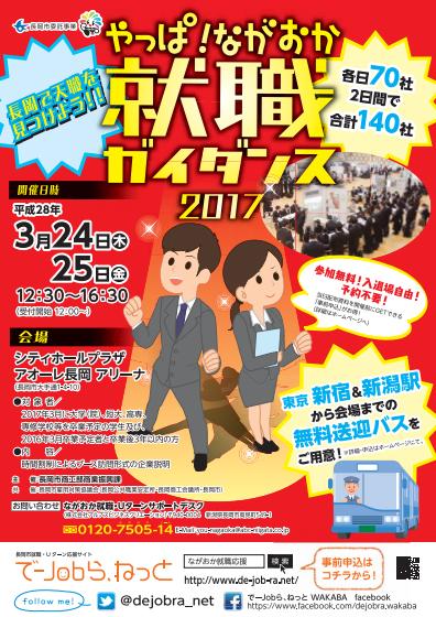 160307_event