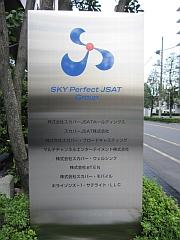 case_skyper_02