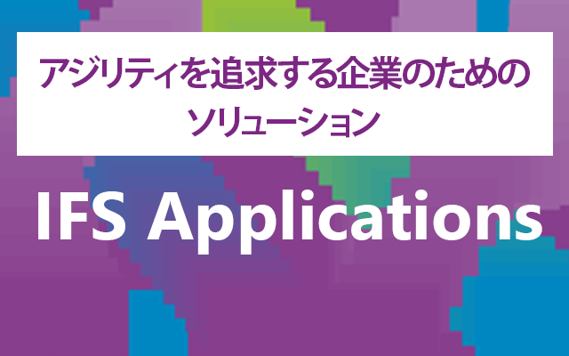 IFS Applications